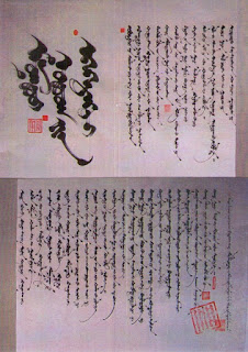 calligraphy-3